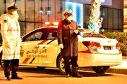 النيابة العامة تفتح تحقيقا في تدوينة تحرض على خرق حالة الطوارئ خلال رمضان
