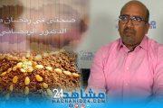 بالفيديو.. صحتي في رمضان مع الدكتور الرمضاني (5): فوائد