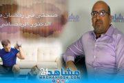 بالفيديو.. صحتي في رمضان مع الدكتور الرمضاني (12): أفضل وقت للرياضة