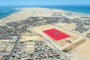 رويترز: السنغال تقرر فتح قنصلية بمدينة الداخلة