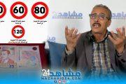 بالفيديو.. غرامة 25 درهما تعود للواجهة ومطالب بحلبات سباق لحماية أرواح المغاربة من السرعة