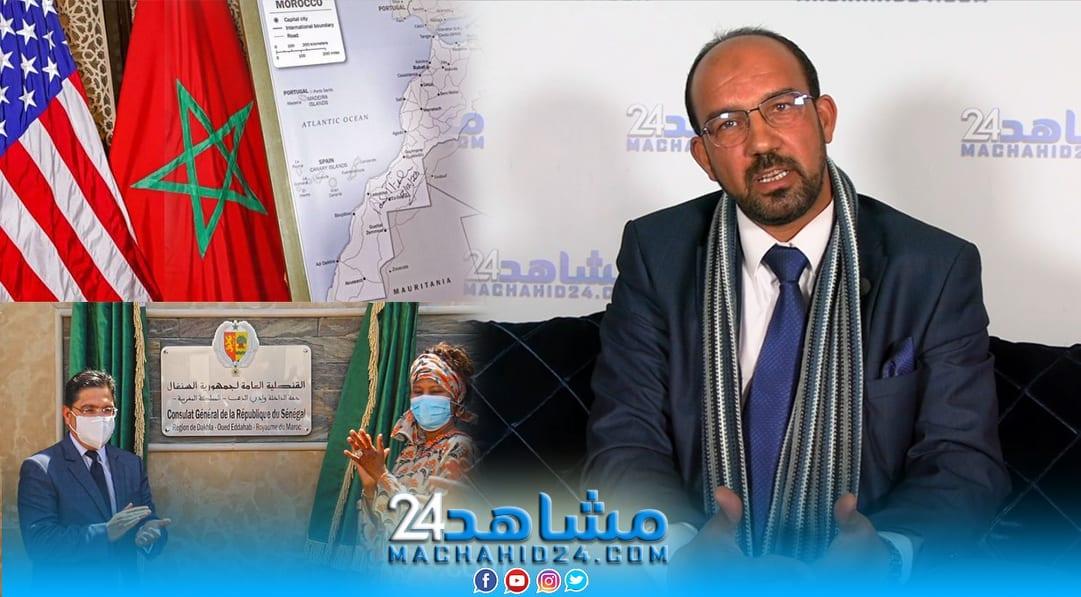 بالفيديو.. الدكتور الطبطبي: موقف أمريكا من مغربية الصحراء ثابت ودبلوماسية القنصليات ناجحة والفشل يطوق الخصوم