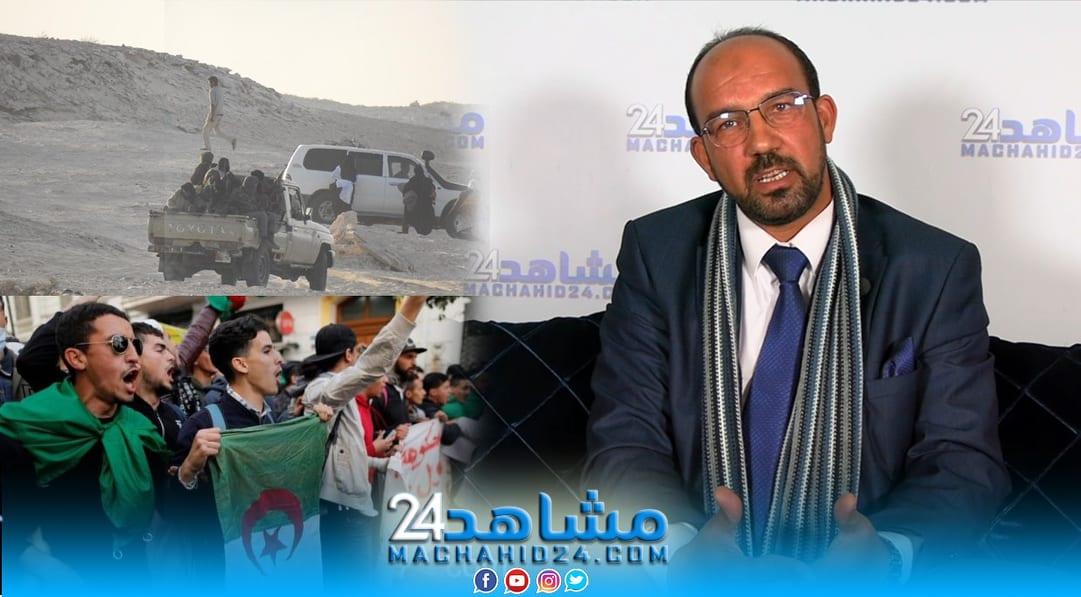 بالفيديو.. معطيات صادمة عن تمويل النظام الجزائري لحملات العداء ضد المغرب وهجرة الجزائريين من ''جهنم العسكر''