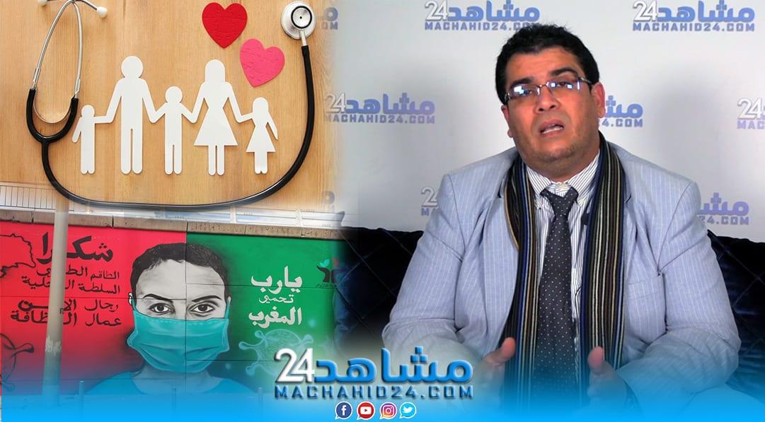 بالفيديو.. جمعويون بالبيضاء: الحماية الاجتماعية والتطوع خلال ''كورونا'' وجهان لكرم الملك وعطاء المغاربة