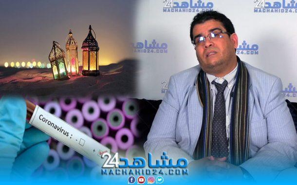 بالفيديو.. أسرار تعلق المغاربة برمضان ومفاتيح فعل الخير في ظل إجراءات ''كورونا''