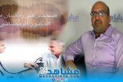 بالفيديو.. صحتي في رمضان مع الدكتور الرمضاني (17): مرضى الكولسترول وصيام رمضان