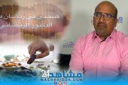 بالفيديو.. صحتي في رمضان مع الدكتور الرمضاني (10): مكونات سحور صحي ومتوازن