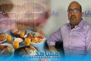 بالفيديو.. صحتي في رمضان مع الدكتور الرمضاني (13): هل وجبة العشاء ضرورية في رمضان؟