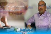 بالفيديو.. صحتي في رمضان مع الدكتور الرمضاني (15): نظام غذائي لمن يرغب بفقدان الوزن