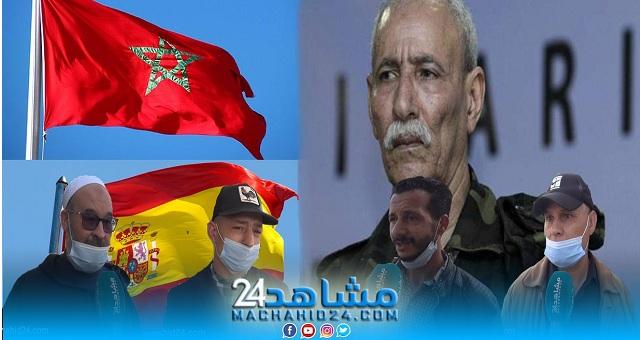 بالفيديو.. مغاربة: