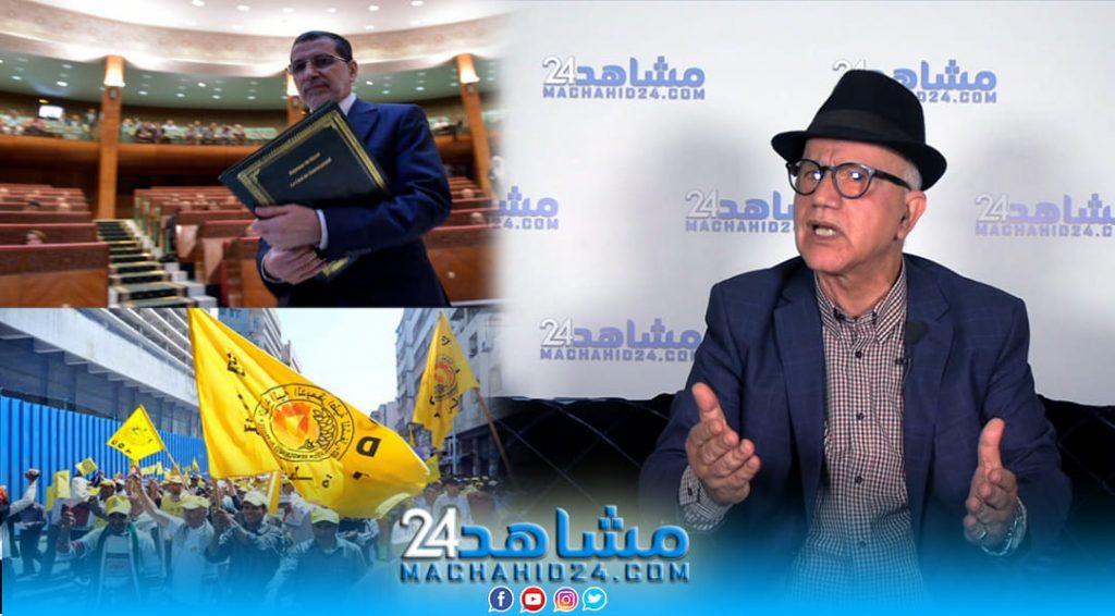 بالفيديو.. رغم منع الاحتفال بفاتح ماي.. نقابيون يجددون مطالبهم للنهوض بأوضاع الشغيلة
