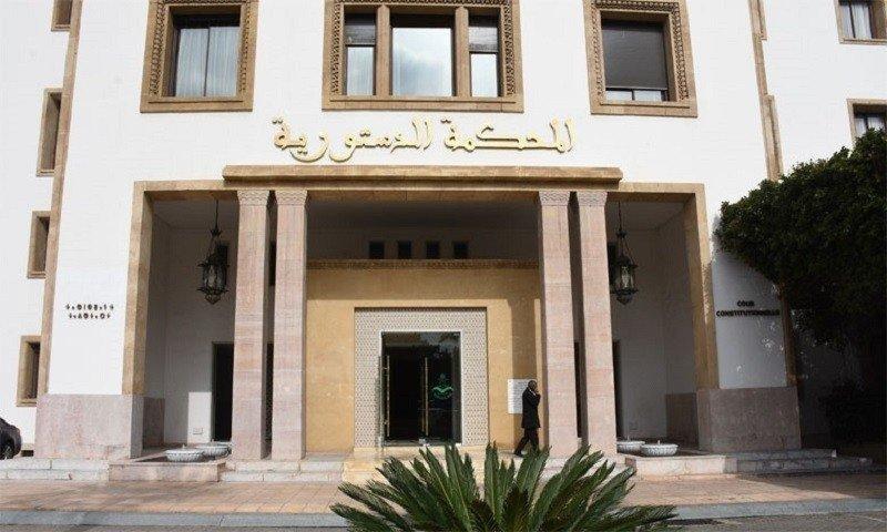 بعد جدل واسع.. المحكمة الدستورية تقول كلمتها حول القاسم الانتخابي