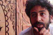 قضية عمر راضي.. السلطات المغربية تستغرب محاولة منظمات التأثير على سير العدالة