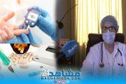 بالفيديو.. هل يصوم مريض السكري في رمضان؟.. دكتورة مختصة تقدم نصائح هامة