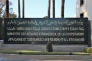 المغرب يعبر عن أسفه لموقف إسبانيا التي تستضيف زعيم ميليشيات ''البوليساريو'' الانفصالية