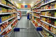 مديح: ضبط الأسعار ضروري لحماية المستهلك في رمضان