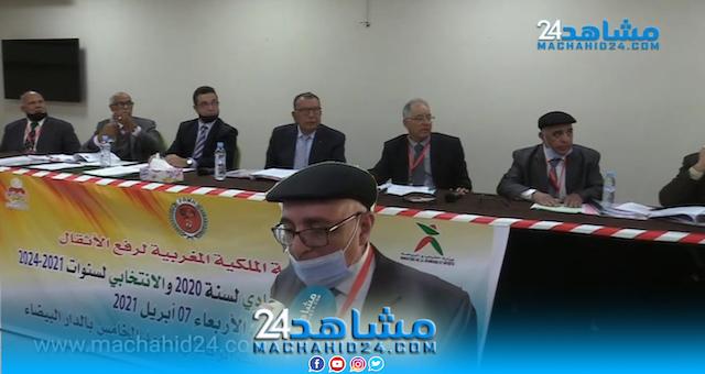 جامعة رفع الأثقال تعلن استعدادها لألمبياد
