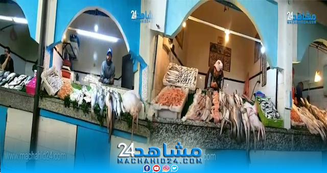 أسعار الأسماك تلهب جيوب المواطنين في بداية رمضان