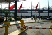 بعد رحلة من باريس.. عالقون بمطار محمد الخامس يناشدون السلطات