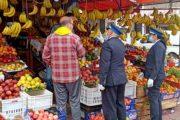 تسجيل 552 مخالفة في مجال الأسعار والجودة خلال الأسبوع الأول من رمضان