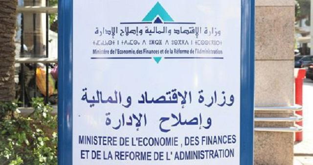 وزارة الاقتصاد والمالية تكشف حجم الدين الخارجي للمغرب خلال 2020