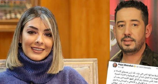 نجاة خير الله تجر طارق البخاري إلى القضاء بتهمة