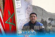 بالفيديو.. الراكب لمشاهد24: دبلوماسية المملكة في قضية الصحراء متطورة.. والبوليساريو تدعم الإرهاب