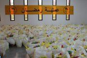 الدعم الغذائي بتعليمات ملكية يوجه لـ6550 أسرة بعمالة طنجة أصيلة