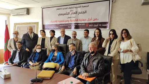 الرباط.. الجمعية المغربية لحقوق الضحايا تعقد جمعها العام التأسيسي
