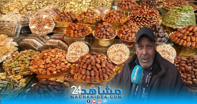 شاهد أجود أنواع التمور المغربية