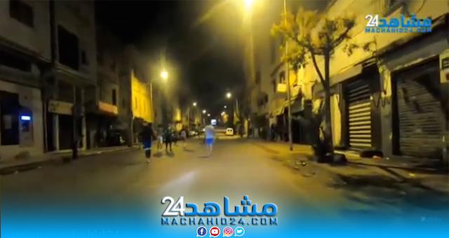 شاهد أحياء سكنية في الدار البيضاء بعد التامنة ليلا