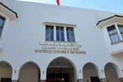 تقرير: عجز الميزانية بلغ 3ر7 مليار درهم عند متم مارس