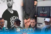 بالفيديو.. مواطنون عن جريمة آسفي: