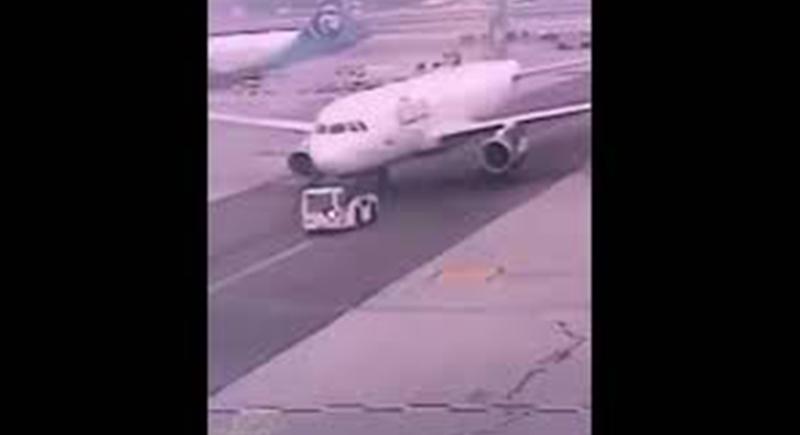 خروج طائرة