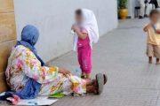 وزارة التضامن والأسرة تطلق برنامج حماية الأطفال من الاستغلال في التسول
