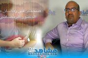 بالفيديو.. صحتي في رمضان مع الدكتور الرمضاني (20): أسباب انتفاخ البطن وطرق التخلص منه