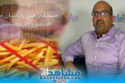 بالفيديو.. صحتي في رمضان مع الدكتور الرمضاني (23): أضرار المقليات