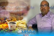 بالفيديو.. صحتي في رمضان مع الدكتور الرمضاني (24): أضرار السكريات