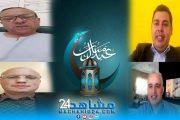 بالفيديو.. تهاني العيد وحديث عن ''كورونا'' على مشاهد24