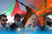بالفيديو.. هذا ما قاله مغاربة عن الصراع بين فلسطين وإسرائيل