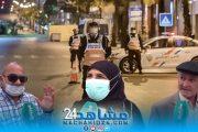 بالفيديو.. هذا ما قاله مغاربة عن تخفيف الحجر الصحي وحظر التنقل إلى 11 ليلا