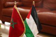 بودن: المغرب حريص دائما على الدعم المتواصل للقضية الفلسطينية