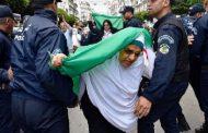 الجزائر.. الأمم المتحدة