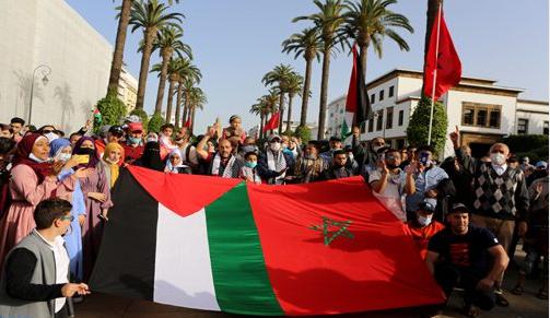 وقفة تضامنية بالرباط مع الشعب الفلسطيني