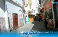 صباح عيد الفطر.. هدوء تام وسط المدينة القديمة بالبيضاء