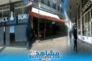هل سيخفف السماح للمقاهي والمطاعم العمل إلى الساعة 11 ليلا بعد رمضان من أزمة القطاع ؟