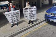 المعداله لمشاهد24: رفعت شكوى ضد غالي بمدريد.. ونطالب السلطات الإسبانية باعتقاله