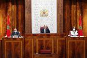 النواب المغاربة يؤكدون بصوت واحد دعم القضية الفلسطينية