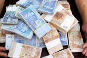 مكافحة غسل الأموال بين يدي لجنة العدل بالبرلمان من جديد