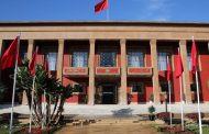 التقدم والاشتراكية ينقل تفويت مدرسة عمومية إلى البرلمان